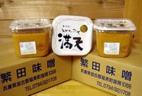 繁田糀味噌